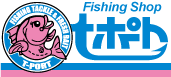 フィッシングショップTポートロゴ